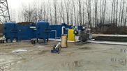 内蒙古自治区农村生活污水设备处理的公司