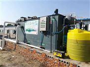 宁夏回族自治区农村生活污水设备哪个厂家好