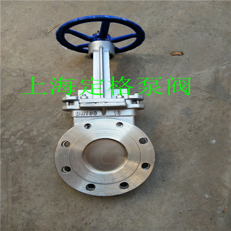 上海定格泵阀制造有限公司