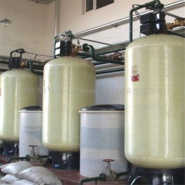 鍋爐用水為什麼一定要用軟化水betway必威手機版官網過濾水垢