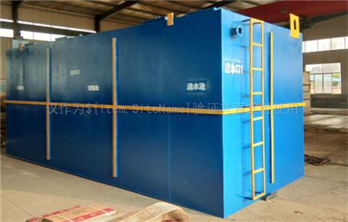 高效生化纖維束一體化污水處理設備