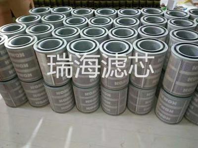 固安县瑞海滤清器厂