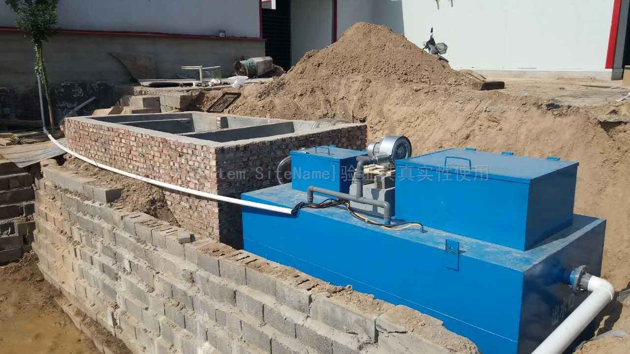 安装地埋式污水处理设备应保证哪些问题