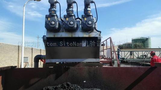 动力能源中心开展污泥脱水机使用培训