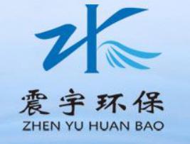 湖州震宇betway必威體育app官網科技betway手機官網