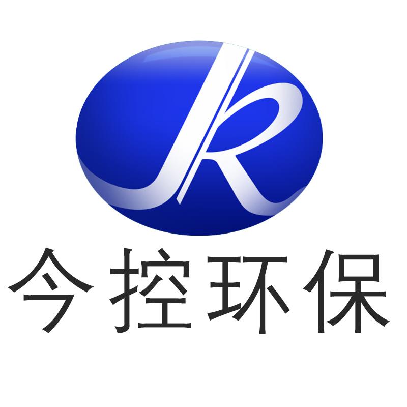 四川省今控环保科技有限公司