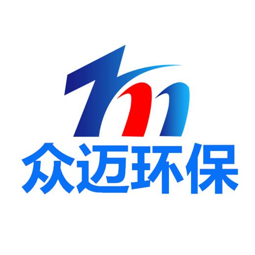 天津市众迈环保