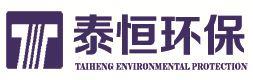 安徽泰恒环保科技有限公司