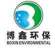 深圳市博鑫环保科技有限公司