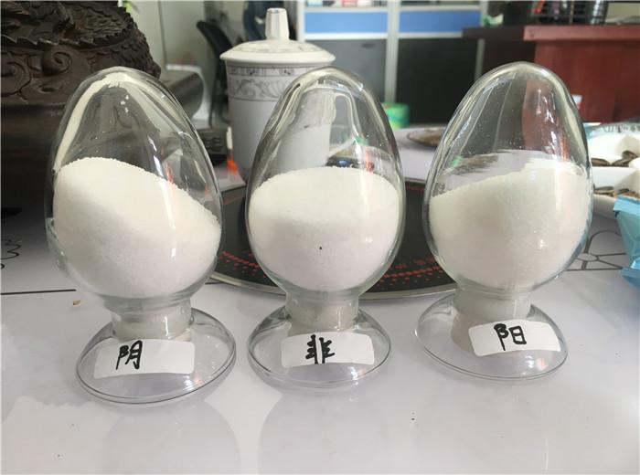 製藥廠用聚丙烯酰胺PAM絮凝劑有什麼要求?