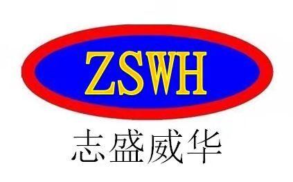 北京志盛威华化工有限公司