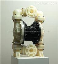 氣動隔膜泵有什么特點