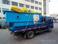 HDQF-5医院洗衣房污水处理设备
