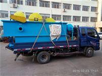 HDQF-5大suan加工厂污水处理设备