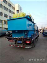 YW-60洗姜污水处理设备