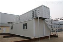 漳州輕鋼結構集裝箱