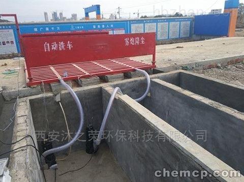 工地矿山车辆冲洗装置自动洗车台