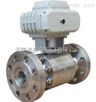 Q961N電動高壓焊接球閥
