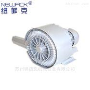 2RB720-7HH57增氧高压风机|真空供氧风机