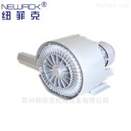 HB-3319-1.5KW低噪音旋涡气泵