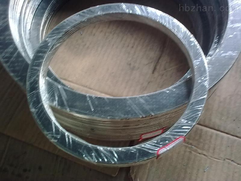 定做异型石墨垫圈,大规格石墨密封垫