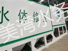 HCJ-20000磁加载污水处理设备磁分离设备
