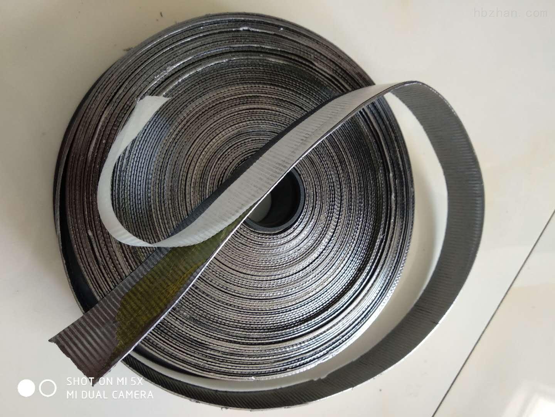 柔性石墨自粘带石墨波纹带生产厂家