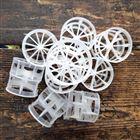 聚丙烯PP塑料鲍尔环
