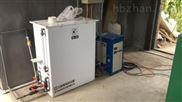 大型医院污水处理设备