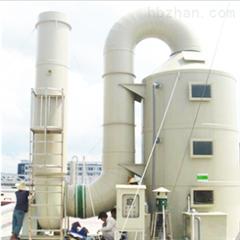 污水废气处理专用喷淋塔