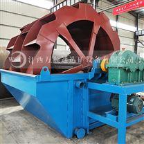 厂家供应轮斗式洗砂机,黄泥土沙洗沙机