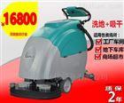 L6大理石地面用手推式双刷洗地吸水机