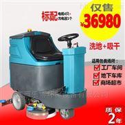 大型商业地面清洗用驾驶式全自动洗地机