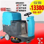 高品质商场物业用驾驶式洗地机