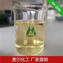 HY-2000无机颜料润湿分散剂