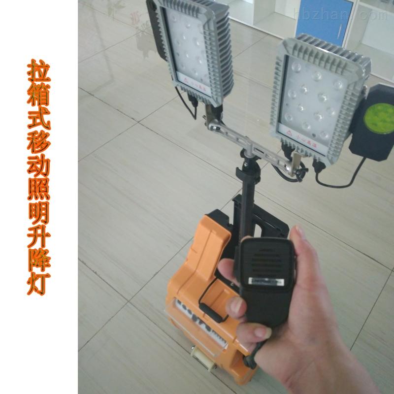 新疆FW6128移动应急工作灯多功能照明系统