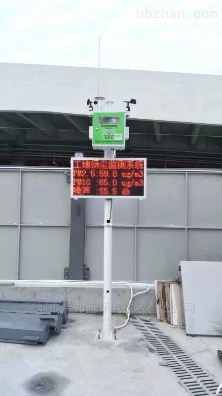佛山搅拌站扬尘监测系统厂家
