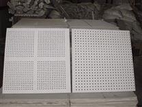穿孔硅酸钙吸音板隔墙吊顶阻燃减噪施工方便