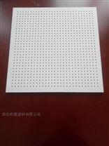 穿孔硅酸钙吸音板 背面加棉30厚什么定价?