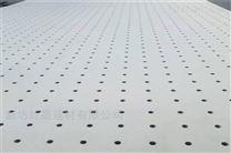 穿孔硅酸钙吸音板的安装过程介绍