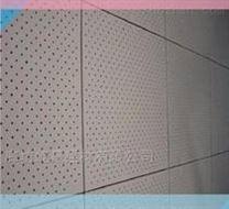 复合硅酸钙板 穿孔吸音板的五大特点