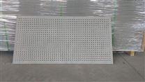 硅酸钙复合吸音板墙面施工工艺