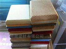 幼儿园防撞布艺软包吸音板质优价廉 岩棉板