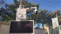 無眼界噪聲檢測儀揚塵在線監測係統