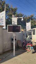 工地扬尘噪声在线监测雷竞技官网app厂家安装联网
