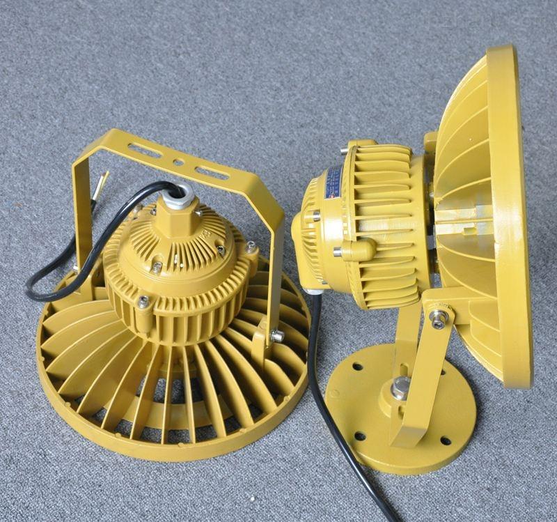 陕西XHBL108 LED圆形隔爆型防爆投光灯
