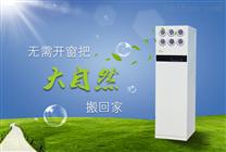 厂价清仓中 柜式新风机除PM2.5 参数可定制