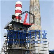 工业高压静电除尘器大型除尘除雾设备脱硫