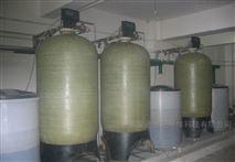凯通世纪FLECK全自动软水器