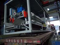 XMZ100/1000-30U车载一体压滤机